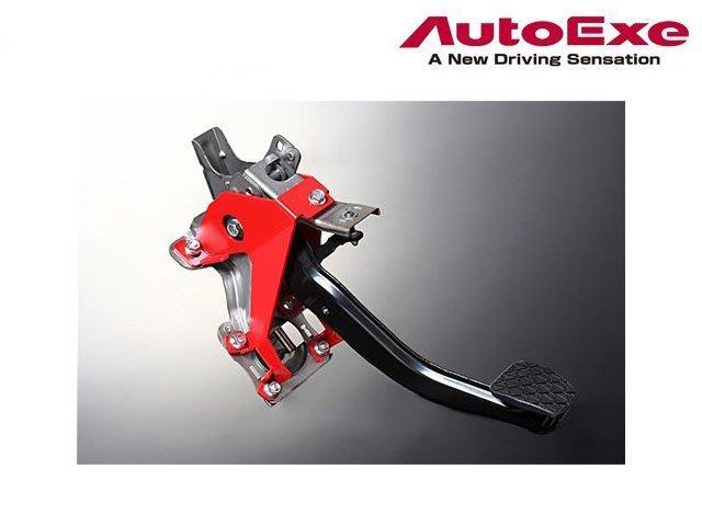 AUTOEXE Brake Pedal Brace 煞車 踏板 加強板 Mazda 3 馬自達 3 BM 15+ 專用