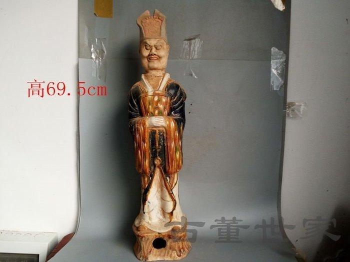 【聚寶閣】古董古玩瓷器出土唐三彩瓷人物擺件 sbh6269