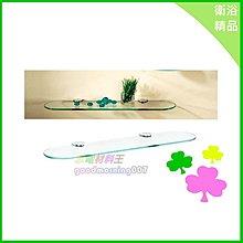 ☆水電材料王☆ 強化玻璃平台  浴室 廚房 收納 精品 【P037】