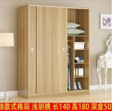 衣櫃推拉門簡約現代經濟型組裝板式2門大衣櫃實木質臥室兒童衣櫥ATF  美好生活居家館