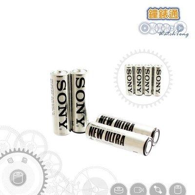 【鐘錶通】SONY 3號電池 (4入) / 碳鋅電池 / 乾電池 / 環保電池