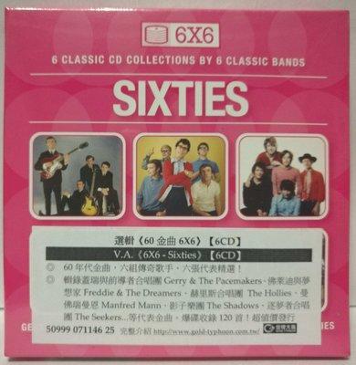 【西洋特價品】6X6 - SIXTIES / 60金曲 6X6 ( 6CD )收錄影子樂團【歐版全新未拆】