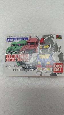 全新 全7種 bandai  SD GUNDAM Cube mate 積木 Lego 高達 BB戰士 扭蛋公仔 含 紅彗星 渣古 老虎 魔蟹 吉姆