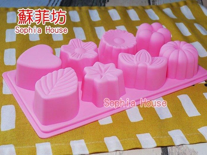 【蘇菲坊】8連矽膠果凍模 果凍月餅模 皂模