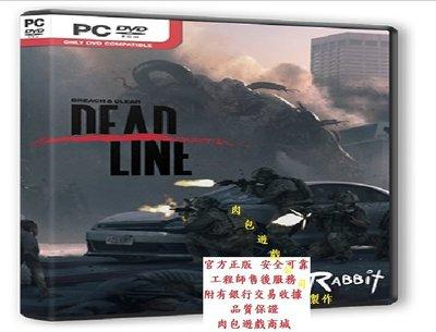 PC版 官方正版 肉包遊戲 STEAM 突破掃盪:死期 Breach & Clear: Deadline