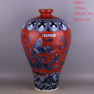 ㊣三顧茅廬㊣   大明宣德青花礬紅海水龍紋梅瓶官窯文物  古瓷器古玩古董收藏擺件