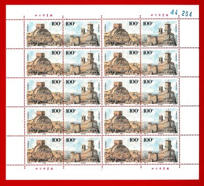 1996-8 古代建築(中國和聖馬利諾聯合發行)版張全新上品原膠、無對折(張號與實品可能不同)