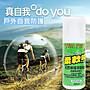【#多件53元起】200mlx1台灣岱聖 柔軟熊天然防蚊液