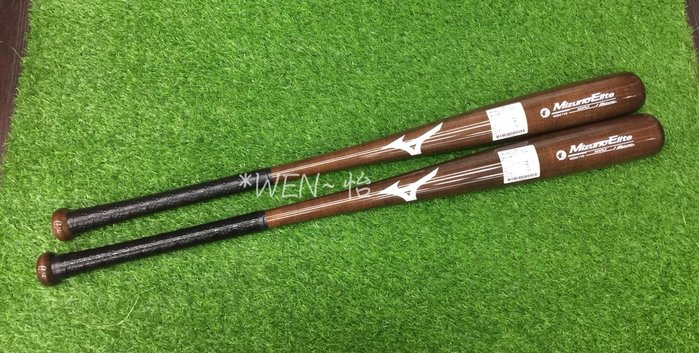 *wen~怡 Mizuno 19年 上半季 延續款 成人硬式楓木棒球木棒 (340425.8080) 現貨特價2300元