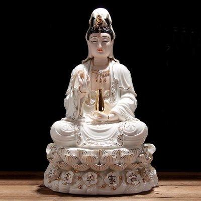 【睿智精品】陶瓷坐蓮觀音佛像 南無觀世音菩薩佛像 法像莊嚴(GA-4799)