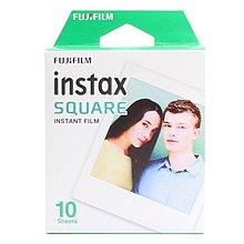 《WL數碼達人》FUJIFILM Instax Mini  SQUARE 方形底片 SQ10 空白底片10張(2盒裝)