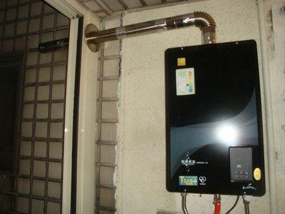 比修理更划算~16L和成牌GH1655數位恆溫強制排氣型瓦斯熱水器1台~有(給)舊機送基裝~非GH596BQ