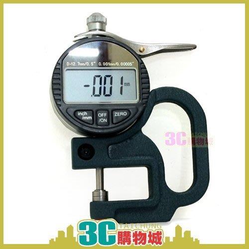 3C購物城-測厚規 測厚儀 厚度計 測厚規 厚度測量器 精密數位測試儀 皮革 布料 薄膜 可測量千分 0.001mm
