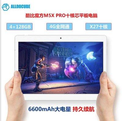 酷比魔方M5X Pro安卓十核平板電腦2560*1600高清4G全網通10.1寸128G X27 學習平板#17929