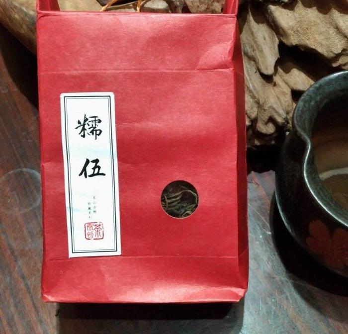 [茶太初] 2015 冰島 糯伍 古樹純料 普洱茶 100克 散茶 生茶