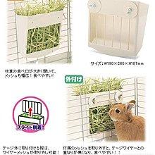 可刷卡 日本 兔子 草架 籠子內外皆可裝
