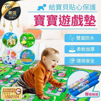 免運送收納袋!SGS合格 寶寶爬行墊 M號【HNT881】超厚雙面150*180*2CM 嬰兒遊戲墊 幼兒童學習墊地墊