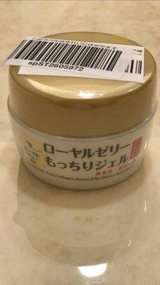 新升級版正品Ozio歐姬兒蜂王乳凝露 75g