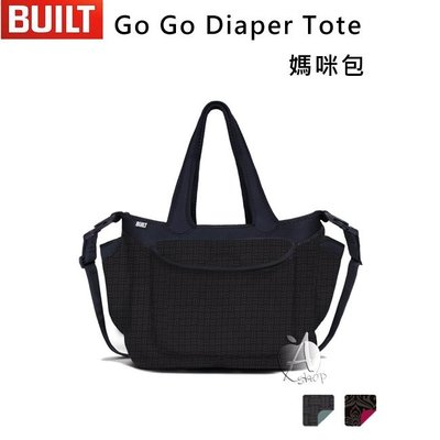 【A Shop】Built NY Go Go Diaper Tote 媽咪包 BBY-GGDT系列 共2色
