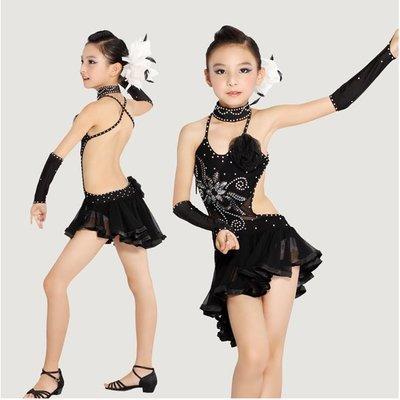 5Cgo【鴿樓】會員有優惠   44686565466 兒童拉丁舞服少兒女童拉丁舞演出表演比賽服裝流蘇亮片裙 拉丁舞裙