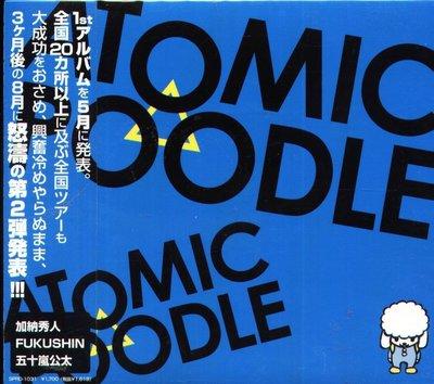 K - Atomic Poodle - Atomic Poodle Vol.2 - 日版 - NEW