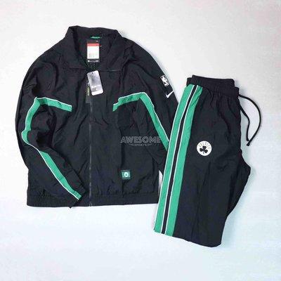 [歐鉉]NIKE NBA CELTICS 波士頓 塞爾提克 運動套裝 籃球套裝 男生 AV0614-010