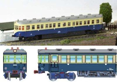 [玩具共和國] MA A2281 国鉄キハ42600形 溶接車体 旧塗装 2両セット