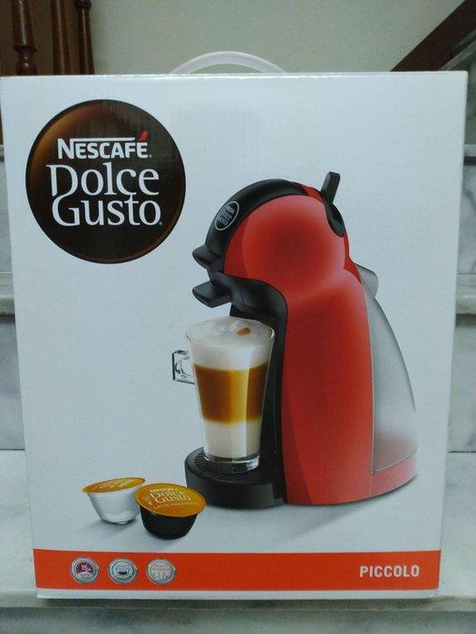 雀巢膠囊咖啡機-紅色(NESCAFE Dolce Gusto 9744 PICCOLO)