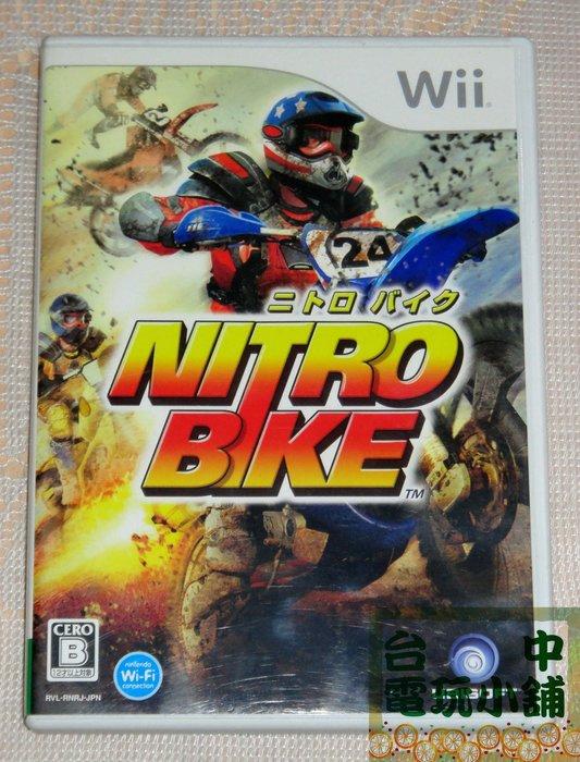 台中電玩小舖~Wii 原裝遊戲片~爆衝機車 Nitro Bike ~490