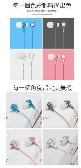 【需訂購】GT-553 智慧型手機用耳麥 氣密式設計,音質清晰,可隔絕外界環境,降低外界噪 輕量型耳機設計-4色