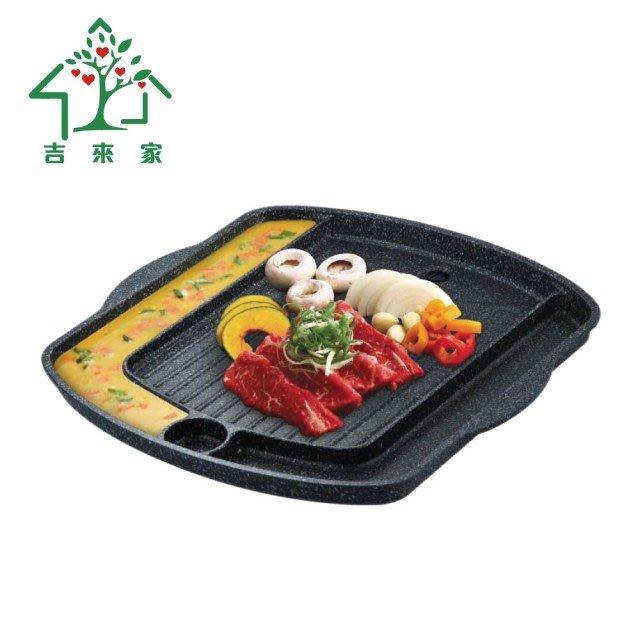 鑄造不沾大烤盤 送屋馬烤肉夾(在家也能韓式烤肉/不沾鍋)