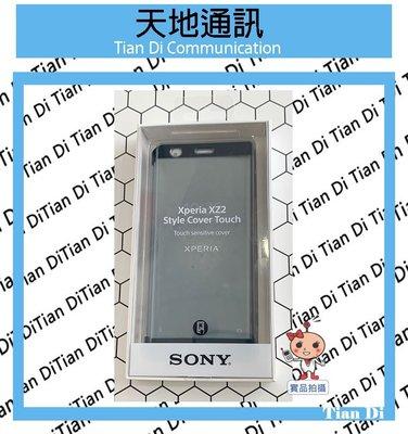 《天地通訊》SONY Xperia XZ2 專用觸控式時尚保護殼  原廠皮套 SCTH40  限量供應※