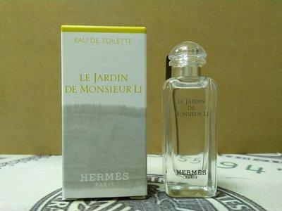 香親香愛~~Hermes 愛馬仕 李先生的花園中性淡香水 7.5ml, Le Jardin de Monsieur Li