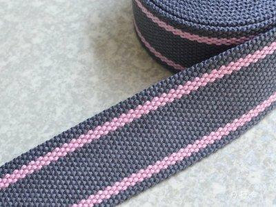*巧巧布拼布屋*台製精品~3.8cm雙條紋織帶 38mm織帶 / 斜背帶