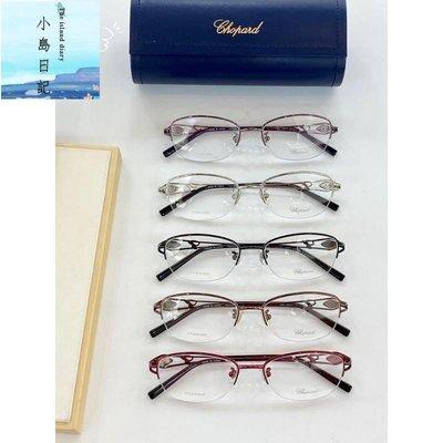 Titanium CHOPARD 蕭邦 100%純鈦IP電鍍 不掉色 優雅女士大方框眼鏡 型號VCHC50