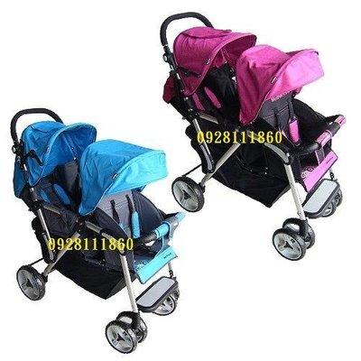 免運費~雙人推車五點式安全帶雙胞胎推車雙人嬰兒推車雙人手推車(奇哥mother's love欣康combi Aprica