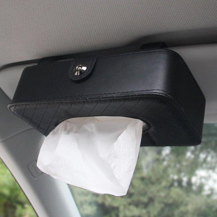 面紙盒創意汽車用紙巾盒抽車載車內車上天窗遮陽板掛式抽紙盒餐巾紙抽盒