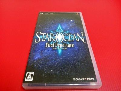 ㊣大和魂電玩㊣ PSP 銀河遊俠1 初次啟航 {日版}編號:N2-W1--掌上型懷舊遊戲