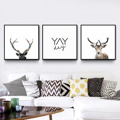 北欧简约装饰画客厅沙发壁画卧室挂画清新...
