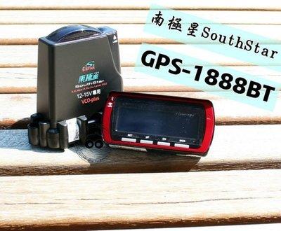中壢【阿勇的店】南極星 GPS-1888BT 雲端衛星定位分體測速器 專利頻道語音告知與獨立燈號顯示功能 永久免費更新