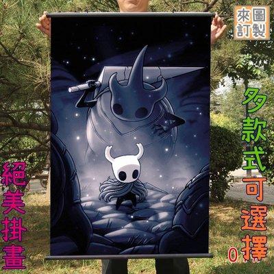【逆萌二次元】新款實體照 Hollow Knight♥窟窿騎士空洞騎士2♥掛畫海報禮品動漫周邊♥掛軸牆壁裝飾掛布JP