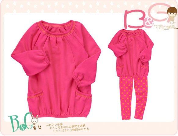 【B& G童裝】正品美國進口GYMBOREE  粉紅色內軟刷毛長版型長袖上衣8yrs