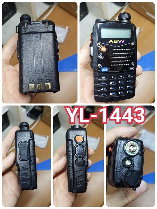 【手機寶藏點】免執照 無線電 業餘機 業務機 VHF UHF FRS UV VU 對講機 ABW YL-1443 鴻G