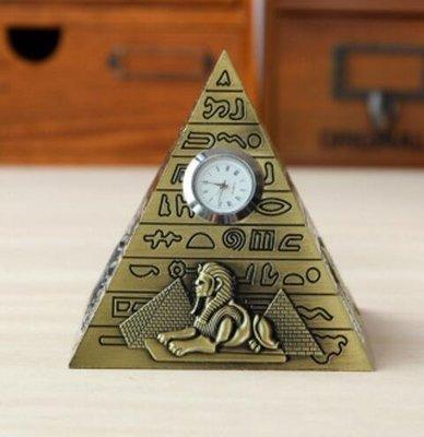 [便利小舖]- 時鐘座鐘埃及民族風金屬復古神秘金字塔擺件工藝裝飾品生日禮物送禮 1500b