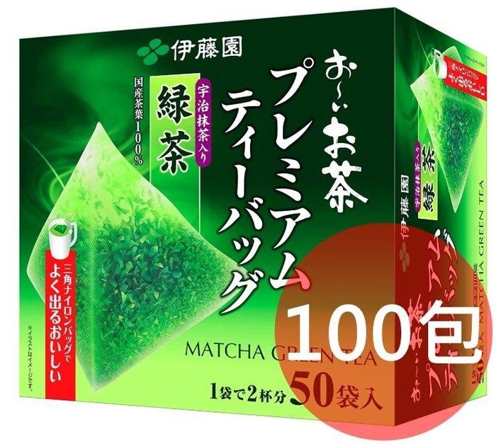 《FOS》日本製 伊藤園 宇治 綠茶 立體 茶包 (100包) 京都 高級 抹茶 送禮 伴手禮 團購 熱銷 2019新款