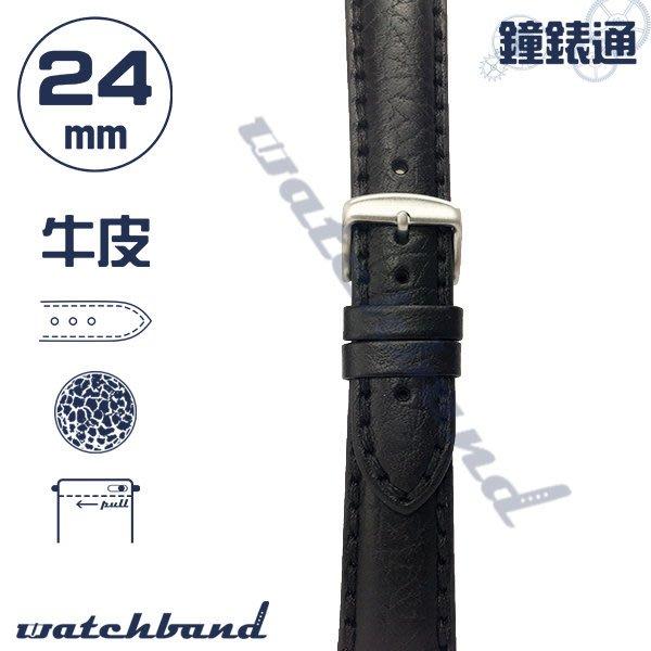 【鐘錶通】C1-01FR《簡約系列》荔枝紋-24mm 墨黑 (手拉錶耳) /手錶錶帶/荔枝紋/牛皮錶帶/