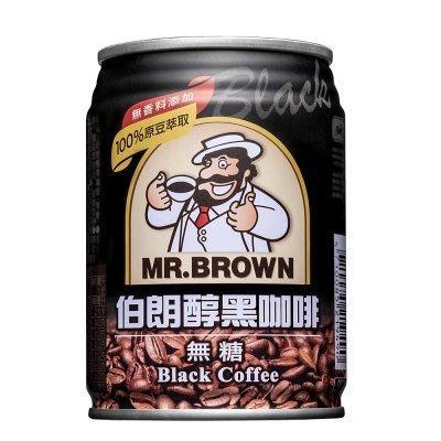 伯朗醇黑咖啡 無糖   (2箱一組48瓶含運880元)