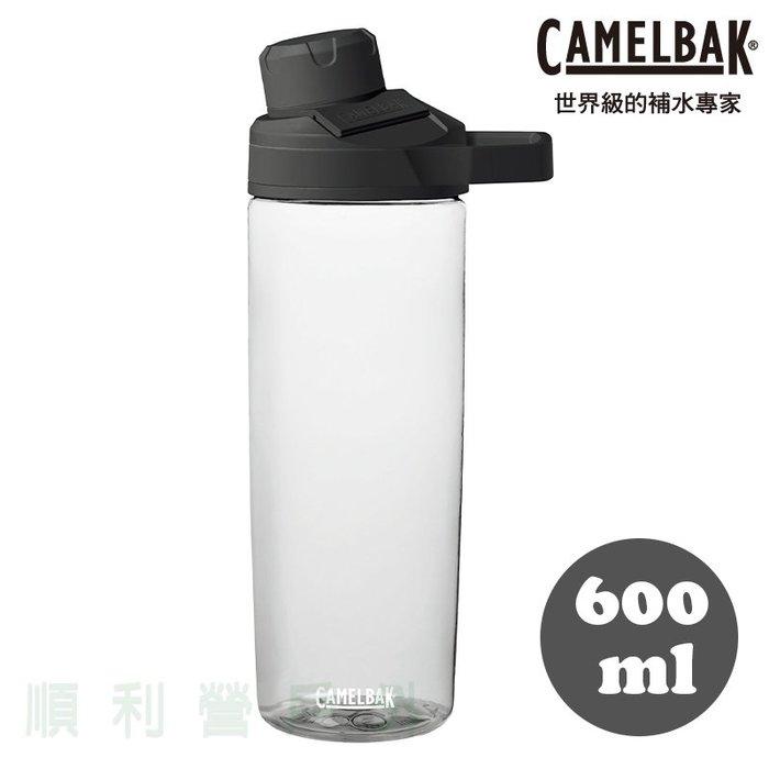 美國CAMELBAK 600ml CHUTE MAG戶外運動水瓶 晶透白 運動水壺 冷水壺  OUTDOOR NICE