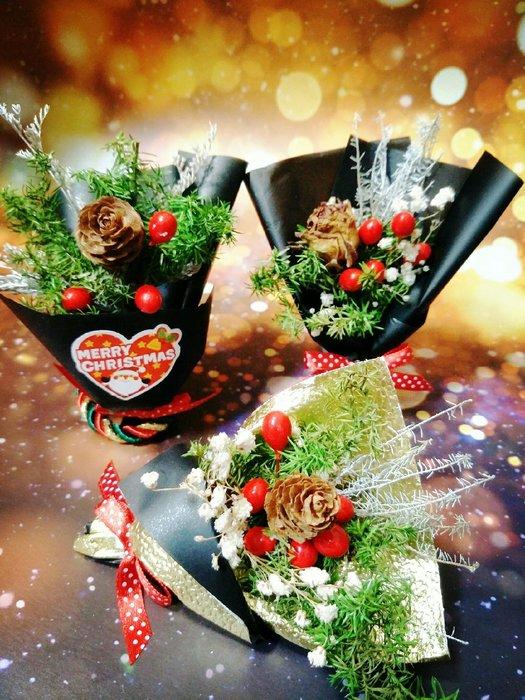 聖誕節 乾燥花束  乾燥花小花束 迷你花束 交換禮物 乾燥花 瓶中花 情人節禮物 禮物 生日 發光瓶朵希幸福烘焙