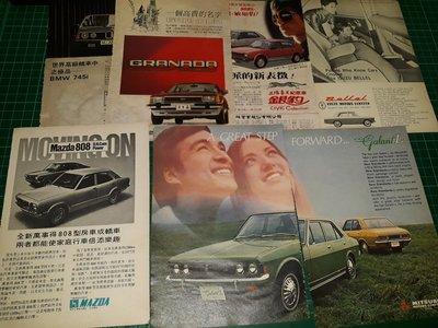 雜誌內頁《三菱 Galant L、MAZDA、福特千里馬、BMW 745i、三陽喜美銀豹、Bellel 》 7張7頁